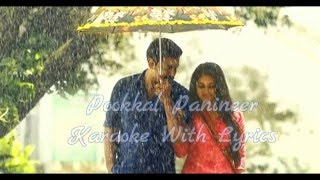 Pookkal Panineer Full Song Karaoke With Lyrics• Action Hero Biju • 2016