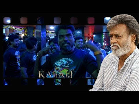 Kabali FDFS at Vetri Theatre