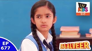 Baal Veer - बालवीर - Episode 677 - Meher Gets Worried About Ballu