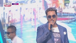 Show Champion EP.236 KIM TAE WOO - Following [김태우 - 따라가]