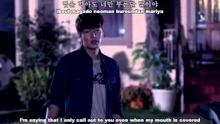 Video I m Saying   English Sub The Heirs OST Part 1 1 download MP3, 3GP, MP4, WEBM, AVI, FLV April 2018