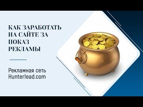 Дорого оплачиваемая реклама для сайта семинар реклама на яндексе