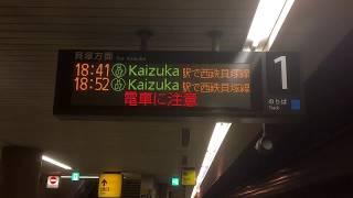 福岡市地下鉄箱崎線 (H04)馬出九大病院前(1番乗り場)案内放送と発車標Ⅰ