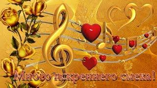 Мой любимый, поздравляю с Днём Святого Валентина!