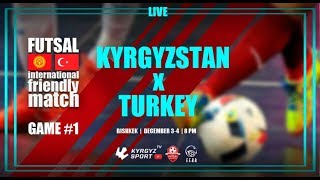 Футзал | Товарищеский матч | Кыргызстан - Турция