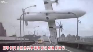 Accidente aereo en Taiwan #4F