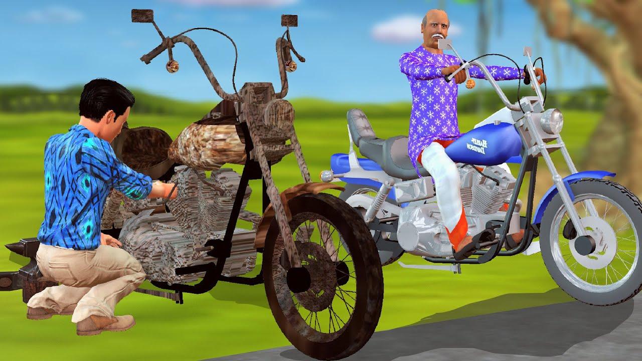 బైక్ పునరుద్ధరణ Bike Restoration Telugu Stories - Telugu Kathalu Moral Stories Fairy Tales