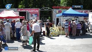 Анонс ярмарки отечественных производителей пищевой продукции на Площади Победы