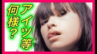 チャンネル登録お願いいたしますm(__)m☆ http://bit.ly/2wQ6LNf 【離婚...