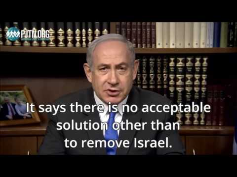 Netanyahu on Hamas and 2 State solution