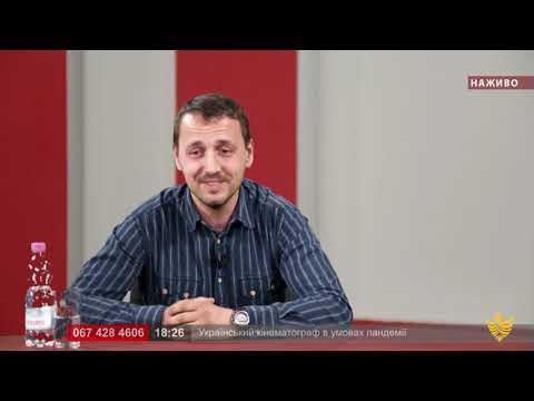 Про головне в деталях. Український кінематограф в умовах пандемії. О. Шульга