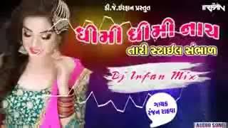Ranjan Rathva Chhora Dil Chura Ke Le Ja
