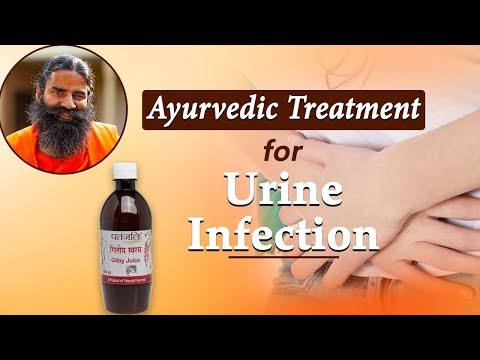 Ayurvedic Treatment for Urine Infection | Swami Ramdev - YouTube