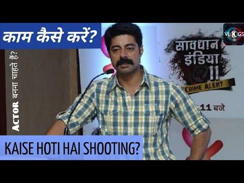 SHOOTING OF SAVDHAAN INDIA   STAR BHARAT/LIFE OK   VLOG 16 SEP 2017