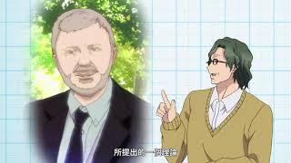 Аниме Наука влюблена, и мы докажем это [8 серия] / Rikei ga Koi ni Ochita no de Shoumei shitemita