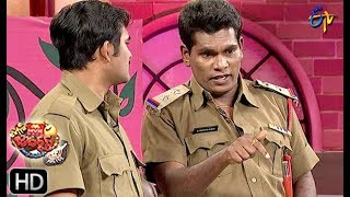 Chammak Chandra Performance | Extra Jabardasth | 22nd March 2019   | ETV Telugu