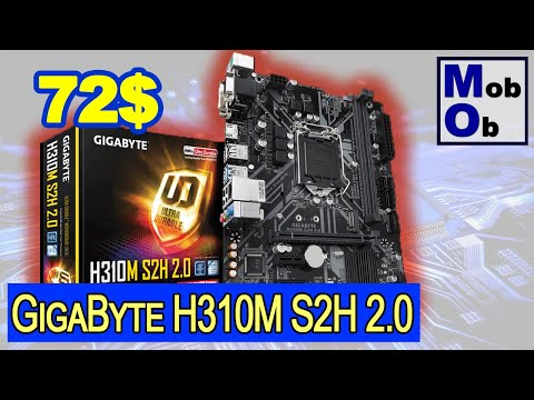 Материнська плата Gigabyte H310M S2H 2.0 (s1151, Intel H310, PCI-Ex16)