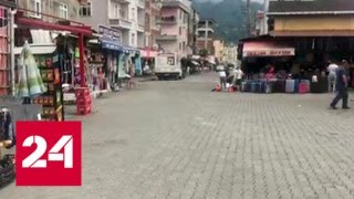 Смотреть видео Грузия подвергается турецкой экспансии - Россия 24 онлайн