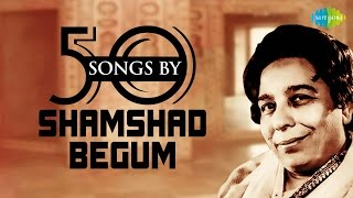 Download 50 Songs Of Shamshad Begum | शमशाद बेगम के 50 गाने | HD Songs | One Stop Jukebox MP3 song and Music Video