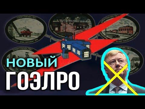 Энергетике РФ нужны