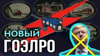 Энергетике РФ нужны сталинские наркомы, а не эффективные менеджеры. Д. Перетолчин, Б. Марцинкевич