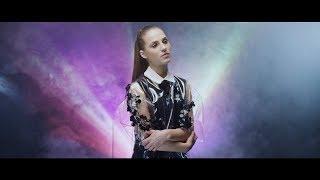 Ana Munteanu - De ochii lumii (Official Video)