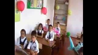 Первый урок 1 в класса Школы №17 г. Дербента