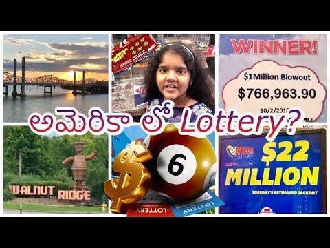 Lotto In Amerika