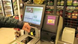 Применение self-checkout    Обучающее видео    Как пользоваться селф-чекаутом