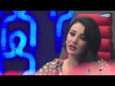 Mosara7a 7ora   مصارحة حرة - الراقصة صافيناز - مع الإعلامية منى عبد الوهاب