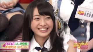 SKE48ドキュメンタリー映画 ⇒ http://goo.gl/cbMUav SKE48劇場公演はこ...