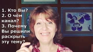 YouTube для Школы Ангелов 4 урок ч.1- 2 фон и Ваши герои  - самая весёлая часть  этого курса
