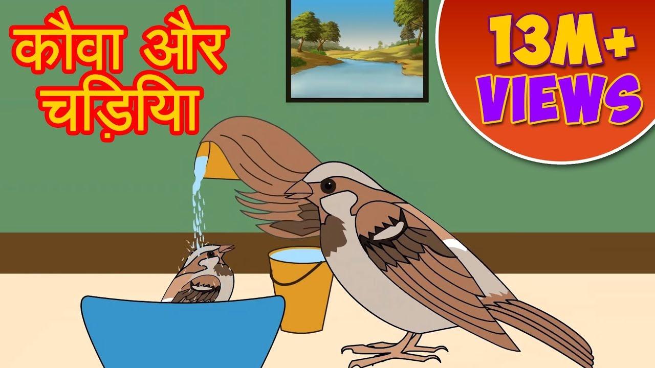 Hindi main mast kahaniyan
