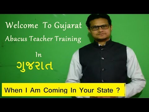 Abacus Training In Gujarat