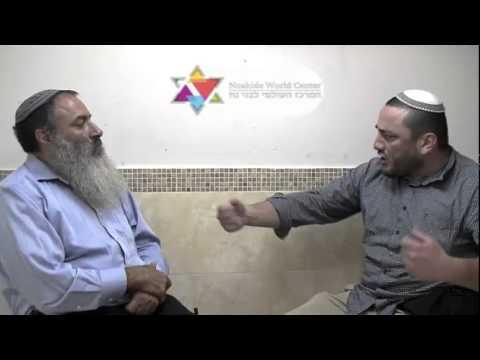 Buscando la felicidad en el Judaismo