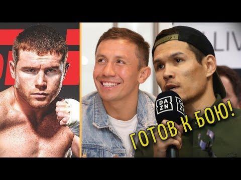 Канело лучший боксер ESPN, Головкина назвали самым крутым/ Слова Елеусинова перед боем!