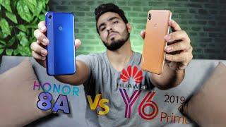 Huawei y6 prime 2019 vs Honor 8A | صراع ال الفين جنيه