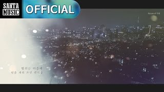영준(YOUNG JUN) - '달밤(Moon Night)' M/V
