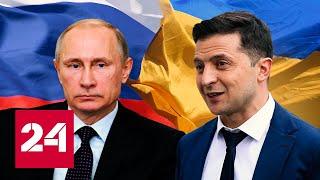 Путин ответил Зеленскому, дипломатический скандал Россия - Чехия. Главные события недели от 24.04.21