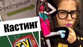 видео модель по-украински