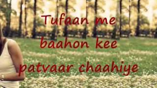 tumhara pyar chahiye mujhe jeene  ke liye with lyrics