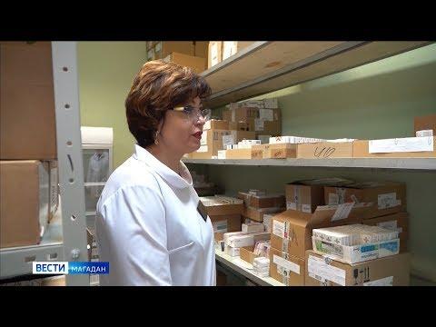 Недофинансирование медицины Колымы привело к перебоям в поставках жизненно важных препаратов