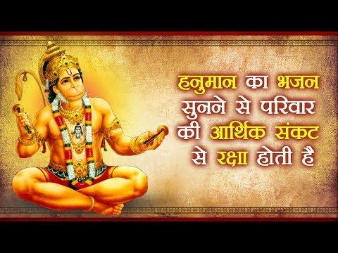 हनुमान-धुन---जय-हनुमान-जय-महावीर-|-hanuman-bhajan-|-jai-hanuman-jai-mahavir