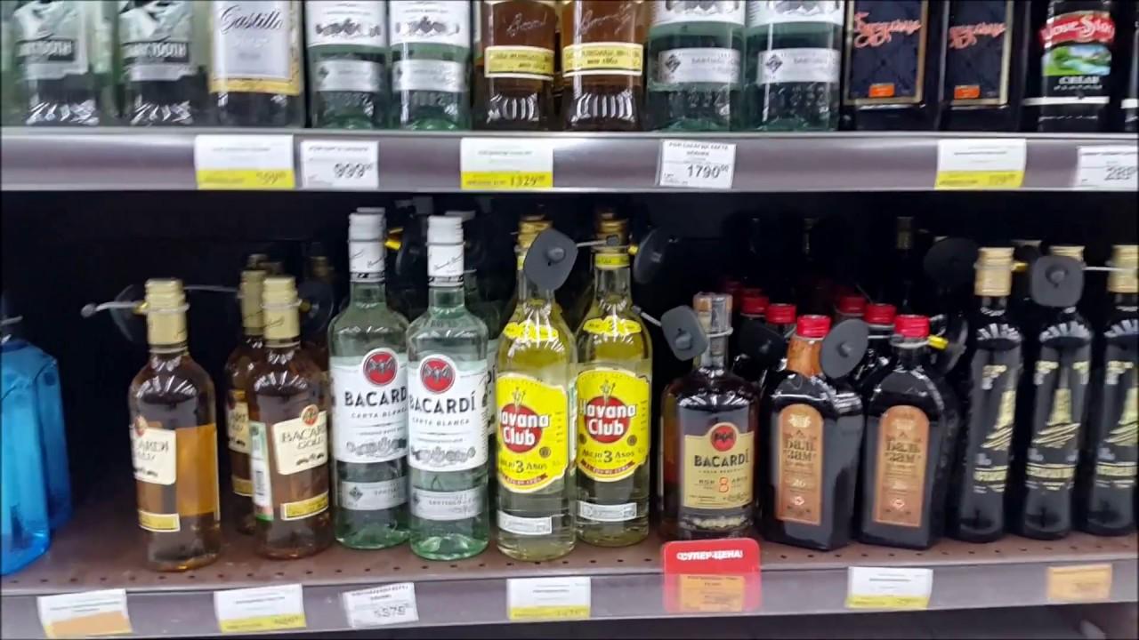 Rusyada Alkol Fiyatları Youtube