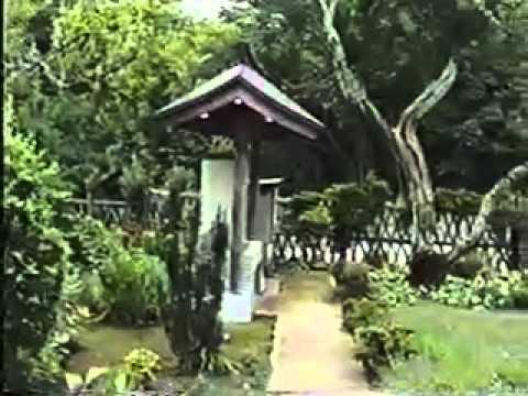 Shoganji where Shunryu Suzuki born