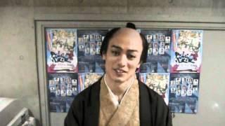 舞台 PEACE MAKER ~新撰組参上~ キャストコメント動画です! 【公演日...