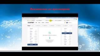 как заработать биткоины без вложений биткоин бот бесплатно!!! майнинг  Обзор сервиса Minerga