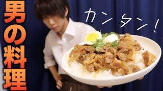 料理できねえけど中華風すき焼きライス作ってみた。