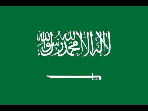 أخبار الرياضة | رسميا تأسيس #الاتحاد_السعودي للرياضات الذهنية والإلكترونية  - 13:21-2017 / 10 / 15
