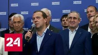 видео Единый день голосования в России